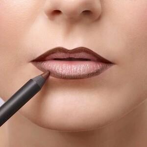 Artdeco Lipliner Nr. 18 - Brown Rose Lippenkonturenstift 1.2 g