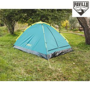 Bestway #68084 Pavillo 2-Personen-Zelt Cooldome