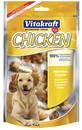 Bild 2 von Vitakraft Pure Chicken Hühnchenhanteln 80 g