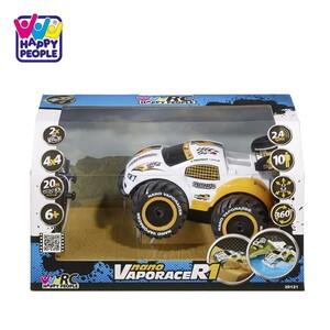 R/C Nano RaceR 1 inkl. Batterien, ab 6 Jahren
