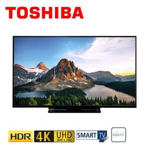 43V5863DA • 3 x HDMI, 2 x USB, CI+ • geeignet für Kabel-, Sat- und DVB-T2-Empfang • Maße: H 56,7 x B 97,1 x T 7,3 cm • Energie-Effizienz A+ (Spektrum A++ bis E)  *Logos: Toshiba_Onkyo_2018