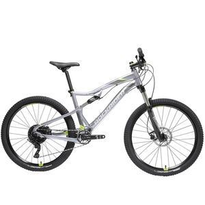 Mountainbike ST 900S 27,5 Zoll grau/gelb