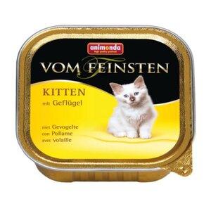 Animonda Vom Feinsten Kitten 32 x 100g Geflügel