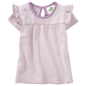 Baby T-Shirt im Streifen-Look