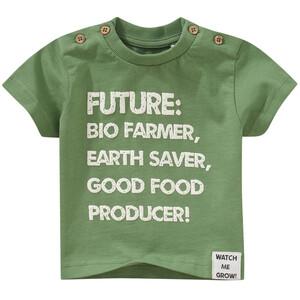 Newborn T-Shirt mit Message-Print