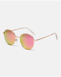 Hallhuber Spiegelbrille mit Metallgestell für Damen Gr. One Size in gold