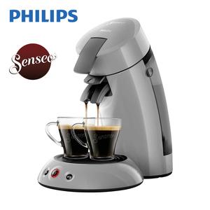 Kaffee-Padautomat HD 6553/XX Original · für 1 - 2 Tassen/Becher · abnehmbare Teile spülmaschinenfest · Abschaltautomatik nach 30 min