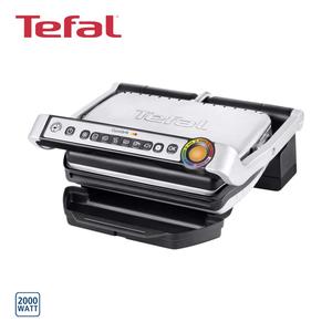 Kontaktgrill Optigrill GC702D · 6 voreingestellte Grillprogramme · Auftau-Funktion · autom. Anpassung der Grilltemperatur · antihaftbeschichtete Grillplatten, spülmaschinengeeignet · Grillfläc