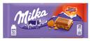 Bild 2 von Milka Daim Schokolade 100 g