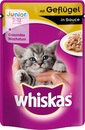 Bild 2 von Whiskas Junior mit Geflügel in Sauce Katzenfutter nass Beutel 100 g
