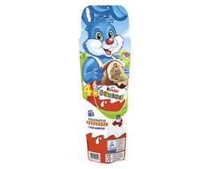 Ferrero Kinder®  Überraschungs-Ei Classic, 4 Stück