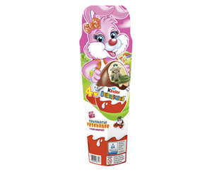 Ferrero Kinder®  Überraschungs-Ei Rosa, 4 Stück