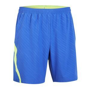 Shorts 560 Kinder blau/gelb