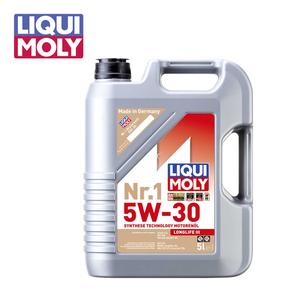 Motorenöl versch. Sorten und Viskositäten z. B. Longlife III Nr. 1 5W-30 5 Liter