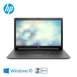Notebook 17-by0508ng · Blendfreies HD+-SVA-Display · Intel® Celeron® N4000 Prozessor (bis zu 2,6 GHz) · Intel® UHD Grafikkarte 600 · USB 3.1, USB 2.0, HDMI · Webcam, DVD-Writer, Bildschirmdia