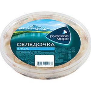 """Heringsfiletstücke (Clupea harengus ) """"Russkoe More"""" in Öl"""