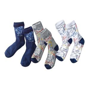 Kinder-Jungen-Socken in angesagtem Graffiti-Design