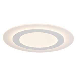 AEG LED-Deckenleuchte KARIA