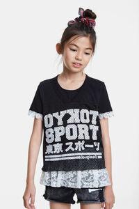 Mehrlagiges Sport-T-Shirt mit Spitze