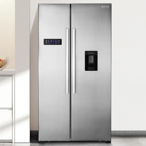 Side-by-Side-Kühl- und Gefrierschrank MEDION MD 37250