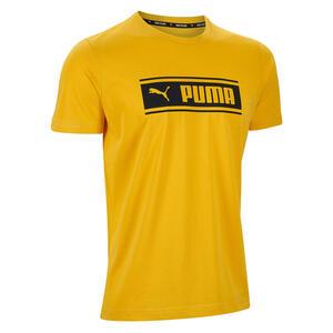 T-Shirt Summer Herren gelb mit Print