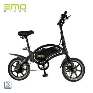 Falt-E-Bike S1 14er - Fahrunterstützung bis ca. 25 km/h - Li-Ionen-Akku 36 V/10 Ah, 360 Wh - Reichweite: bis ca. 60 km (je nach Fahrweise) - wartungsfreier Hinterradmotor, 250 Watt - Drehgasgriff -