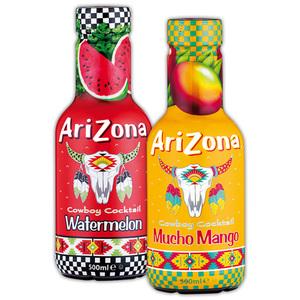 Arizona Cowboy Cocktail