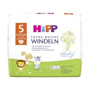 Hipp Babysanft Windeln versch. Größen, jeder Einzelpack