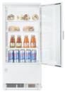Bild 3 von METRO Professional Kühlvitrine GGC2078, weiß