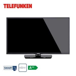 D43F470N4CWI • FullHD-TV • 3 x HDMI, 2 x USB, CI+ • integr. Kabel-,  Sat- und DVB-T2-Receiver • Maße: H 65,3 x B 111,2 x T 9,1 cm • Energie-Effizienz A++ (Spektrum A++ bis E) • Bildschir
