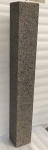 TrendLine Palisade Carbon Black 75x10x10cm, allseits gesägt