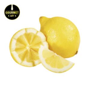 SpanienGourmet HIT Zitronen