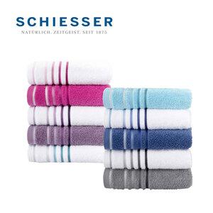 Handtuch • 100 % Baumwolle • 50 x 100 cm • je