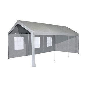 Garten-Party-Pavillon