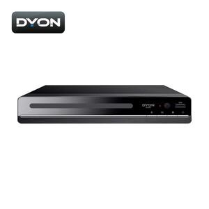 HDMI-DVD-Player Blade MPEG4, USB-Anschluss, IR-Fernbedienung