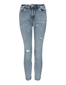 Damen High Waist Skinny Jeans mit Destroyed-Effekten