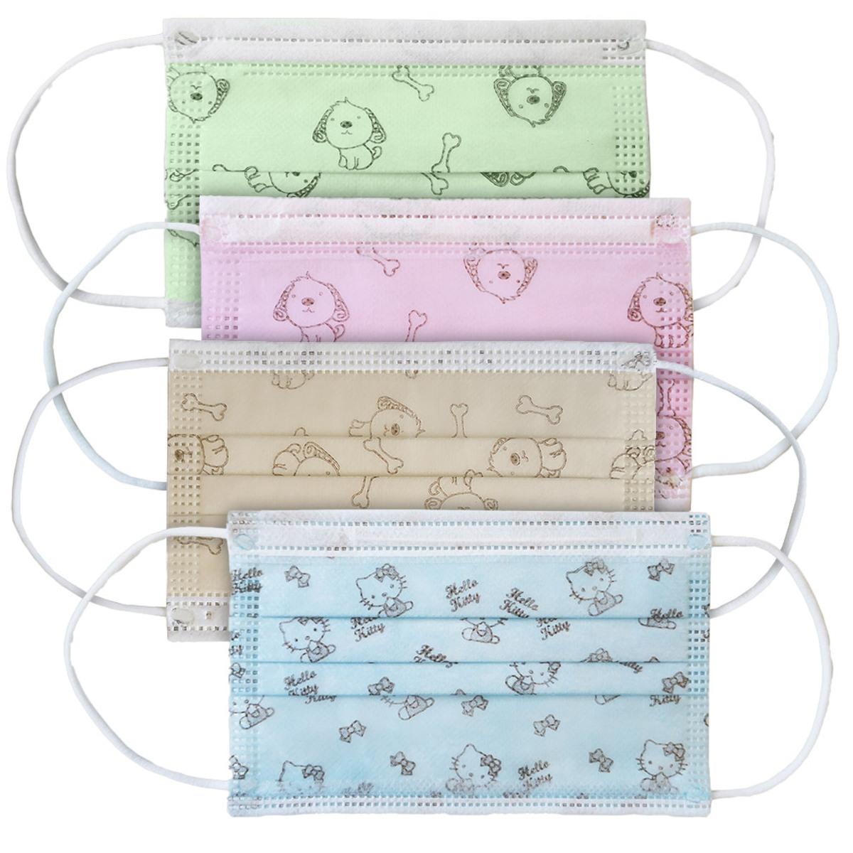 Bild 5 von Ahlekang Kindermaske 10er Pack rosa