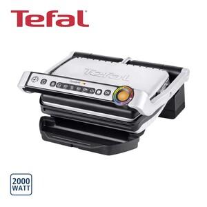 Kontaktgrill Optigrill GC705D · 6 voreingestellt Grillprogramme · Auftau-Funktion · autom. Anpassung der Grilltemperatur · antihaftbeschichtete Grillplatten sind spülmaschinengeeignet · Grillfl