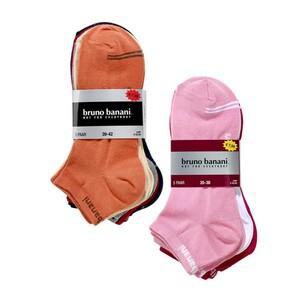 Bruno Banani Damen- oder Herren- Sneakersocken Größe: 35/38 - 43/46, 5er-Pack je