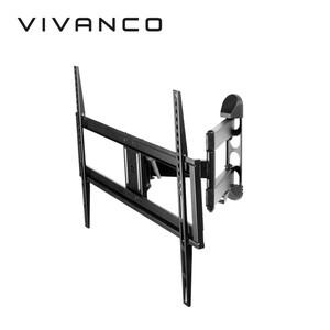 """TV-Wandhalterung Schwenkbar-L bis 85"""" (216 cm) • VESA max. 600 x 400 • Belastbarkeit: 45 kg • schwenk- und neigbar  *UVP: 69,99*"""