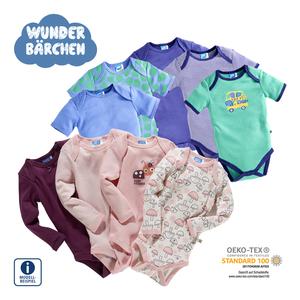 Baby-Body Kurzarm, 5-er Pack oder  Langarm, 4-er Pack,  Größe: 50/56 - 86/92, ab