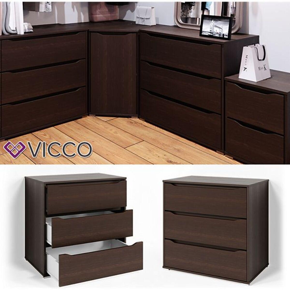 Bild 1 von VICCO Kommode RUBEN Wenge 3 Schubladen 80cm Sideboard Mehrzweckschrank Schrank