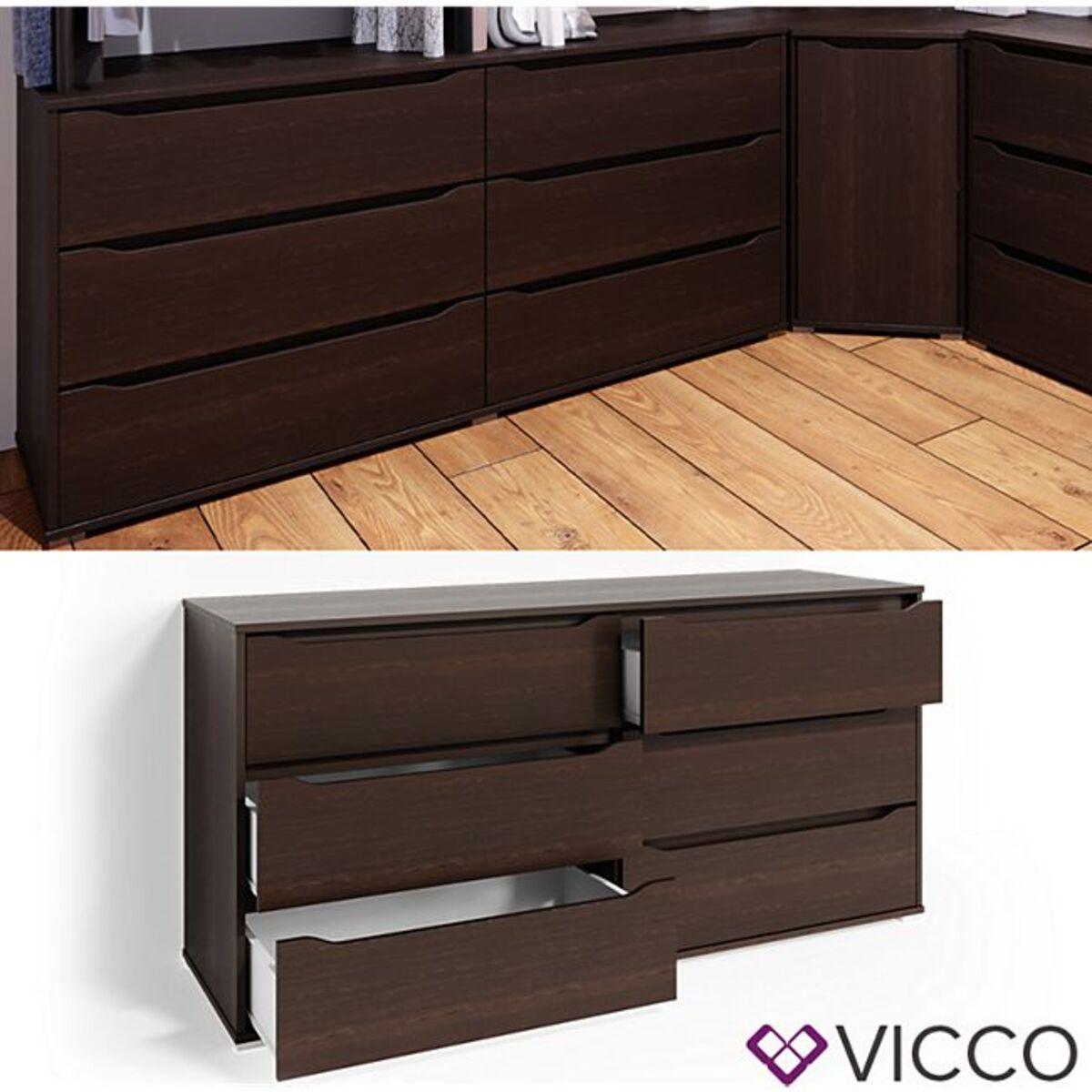 Bild 1 von VICCO Kommode RUBEN Wenge 6 Schubladen 160cm Sideboard Mehrzweckschrank Schrank