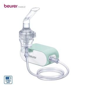 Inhalator SR IH1 · zur Behandlung der oberen und unteren Atemwege · klein, leicht und leise · inkl. Zubehör