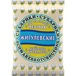 """Schwarzbrotcroutons """"Zhiguljovskie suhariki"""" mit gerösteter ..."""