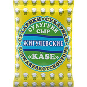 """Schwarzbrotcroutons """"Zhiguljovskie suhariki"""" mit Käsegeschma..."""