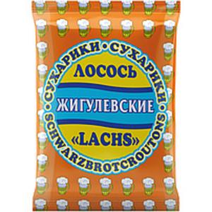 """Schwarzbrotcroutons """"Zhiguljovskie suhariki"""" mit Lachsgeschm..."""