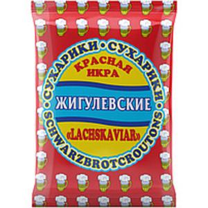 "Schwarzbrotcroutons ""Zhiguljovskie suhariki"" mit Lachskaviar..."