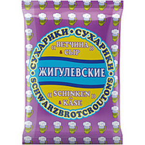 """Schwarzbrotcroutons """"Zhiguljovskie suhariki"""" mit Schinken-Kä..."""