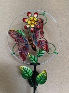 I-Glow Solar Blumenspieß mit LED Ring